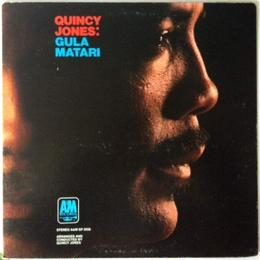 Quincy Jones ‎– Gula Matari