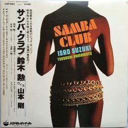 Isao Suzuki, Tsuyoshi Yamamoto – Samba Club