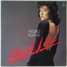 Yasuko Agawa ‎– Night Line