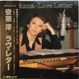 Jun Anna (安奈淳) – Love Letter