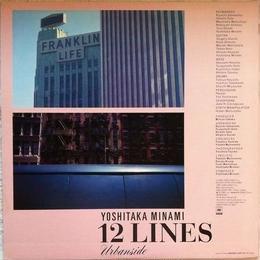 Yoshitaka Minami (南佳孝) - 12 Lines