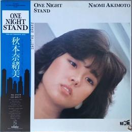 Naomi Akimoto (秋本奈緒美) ‎– One Night Stand