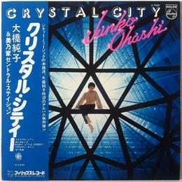 大橋純子&美乃家セントラル・ステイション - Crystal City