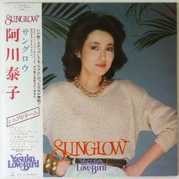 Yasuko, Love-Bird - Sunglow