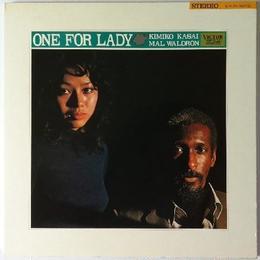 Kimiko Kasai & Mal Waldron – One For Lady