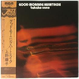 Takako Ueno (上野尊子) - Good Morning Heartache
