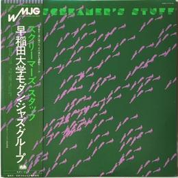 Waseda Modern Jazz Group ‎– Screamer's Stuff