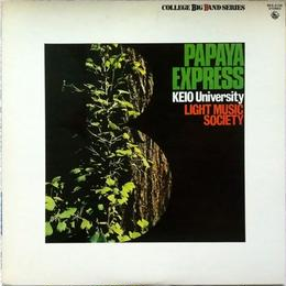 Keio University Light Music Society – Papaya Express