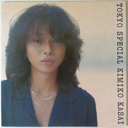 Kimiko Kasai – Tokyo Special (笠井紀美子 – 東京スペシャル)