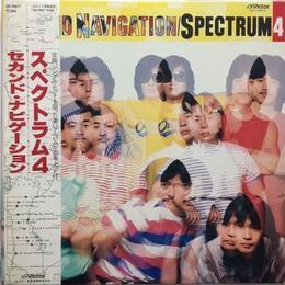 Spectrum (スペクトラム) – 4 - Second Navigation
