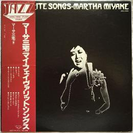 Martha Miyake (マーサ三宅) - My Favorite Songs