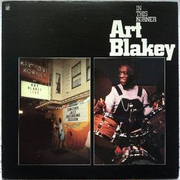 Art Blakey ‎– In This Korner