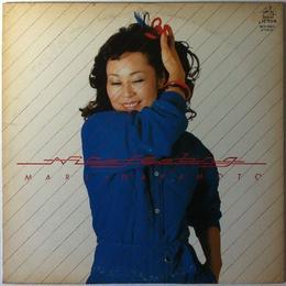 Mari Nakamoto (中本マリ) – Nice Feeling