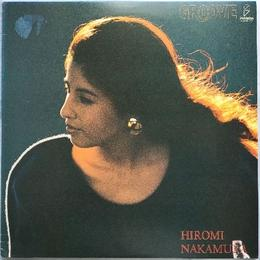 Hiromi Nakamura (仲村裕美) – Groove