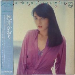 Kaori Momoi (桃井かおり) - Four