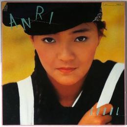 Anri (杏里) - Coool