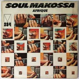 Afrique – Soul Makossa
