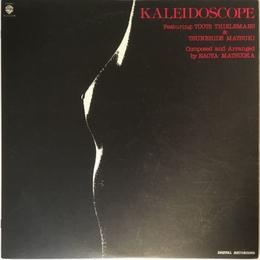 Kaleidoscope Featuring Toots Thielemans & Tsunehide Matsuki