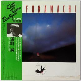 Jun Fukamachi (深町純) – Jun Fukamachi
