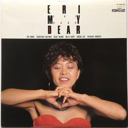 Eri Ohno – Eri My Dear