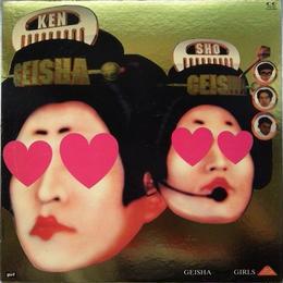 """Geisha Girls (Ken & Sho) - Geisha """"Remix"""" Girls"""