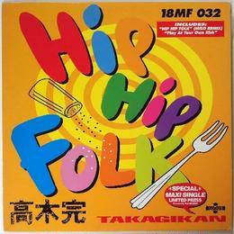 Kan Takagi (高木完) – Hip Hip Folk