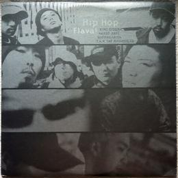 V.A. - Japanese Hip Hop Flava!