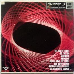 Harmonic 33 - Extraordinary People