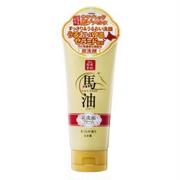 リシャン 馬油&炭洗顔フォーム(さくらの香り)130g×2個