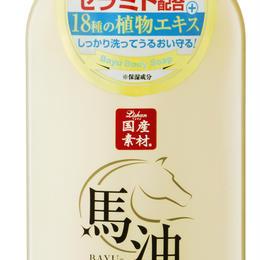 リシャン 馬油ボディソープ(さくらの香り)700ml