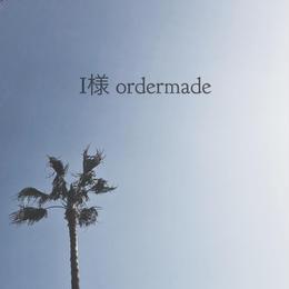 I様 ordermade