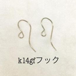 K14フィルドフック
