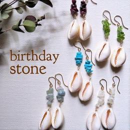 【k14gf 】birthday stone シェルピアス