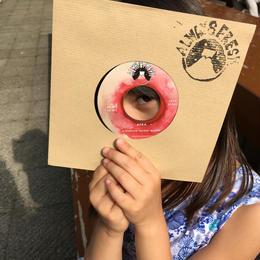 AFRA - アツくてムシムシ 7インチレコード (2nd PRESS)