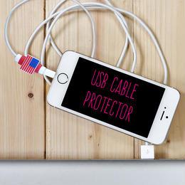 USBケーブルプロテクター