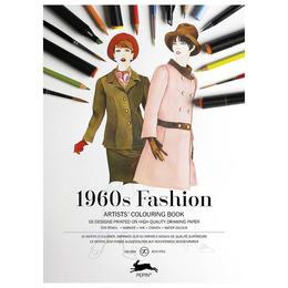 PEPIN 大人のぬり絵(1960年代ファッション) 16枚セット