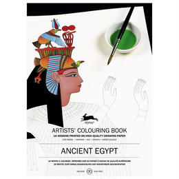 PEPIN 大人のぬり絵(古代エジプト) 16枚セット