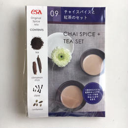 ESAオリジナル チャイスパイスと紅茶のセット