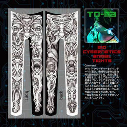 D/3/ディースリー 【TOMA】Bio Cybernetics Animal Tights