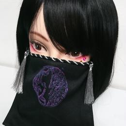 アルマジ製作所/アルマジオリジナル アルマジマスク(印紫×シルバータッセル)