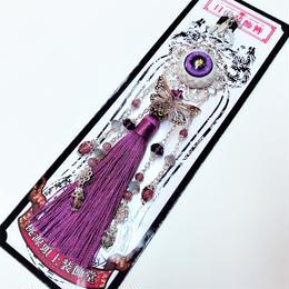 estrelleas/エストレージャス  【アルマジ限定】目玉装飾簪 T003 紫/シルバー