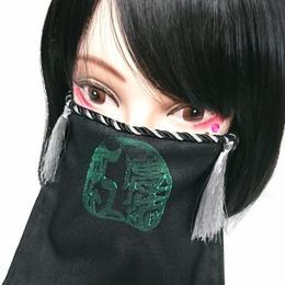 アルマジ製作所/アルマジオリジナル アルマジマスク(印緑×シルバータッセル)