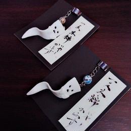 緋紋華/ひもんか 一反木綿イヤーカフ