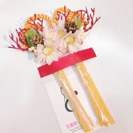 花美鈴/はなみりん 龍の髪飾り 0041