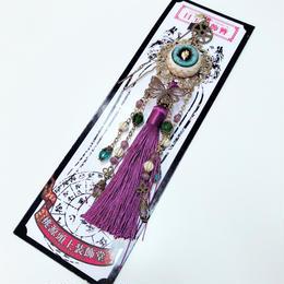 estrelleas/エストレージャス  【アルマジ限定】目玉装飾簪 T003 紫/ゴールド