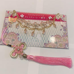 estrelleas/エストレージャス【桜祭り】 櫻華ドレスチェーン D01