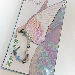 魔界ノ風鷹/マカイノカゼタカ イラスト翼のイヤーフック 白桃花 K31