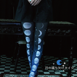 こまぎれ 月の満ち欠けタイツ(青)