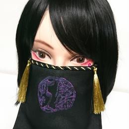 アルマジ製作所/アルマジオリジナル アルマジマスク(印紫×ゴールドタッセル)