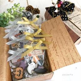 ハロウィン プチギフト8袋入りBOX